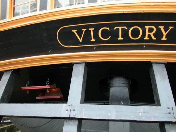 Victory Stern