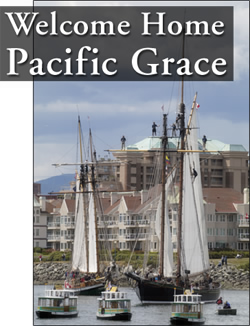 Pacific Grace 2003-2004 Homecoming