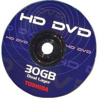 This is not about HD DVD